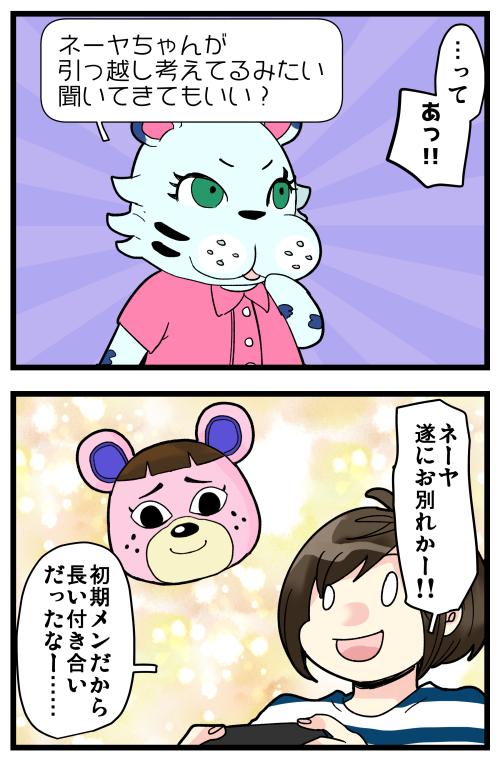 blog200707_3