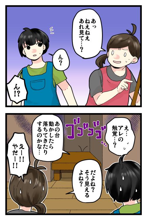 blog190811_3