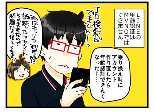 blog180212_4