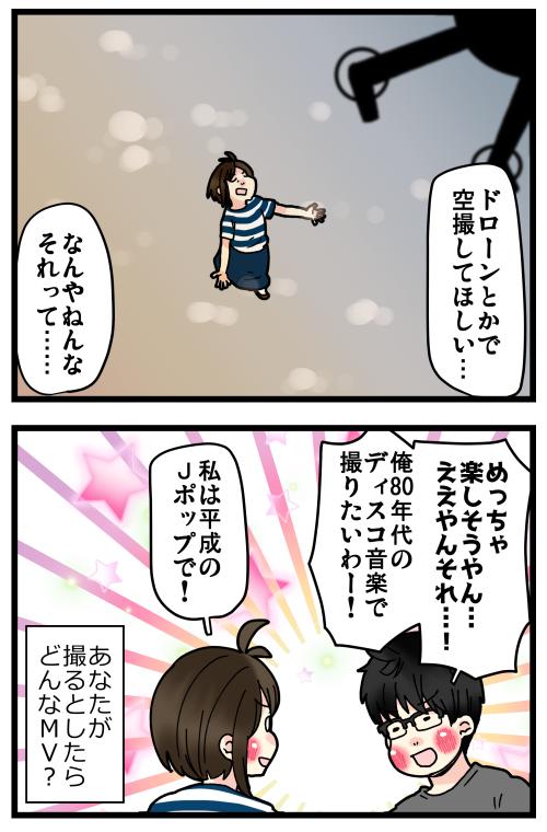 blog210910_4