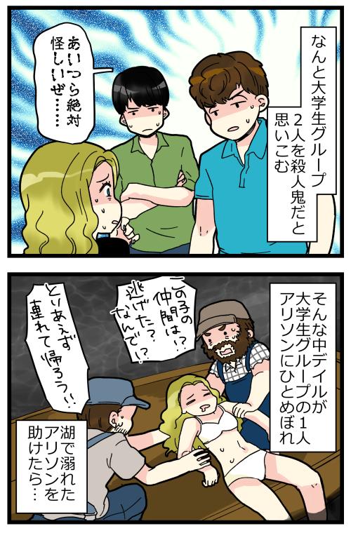 blog201120_2