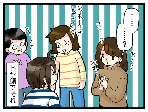 blog191217_7