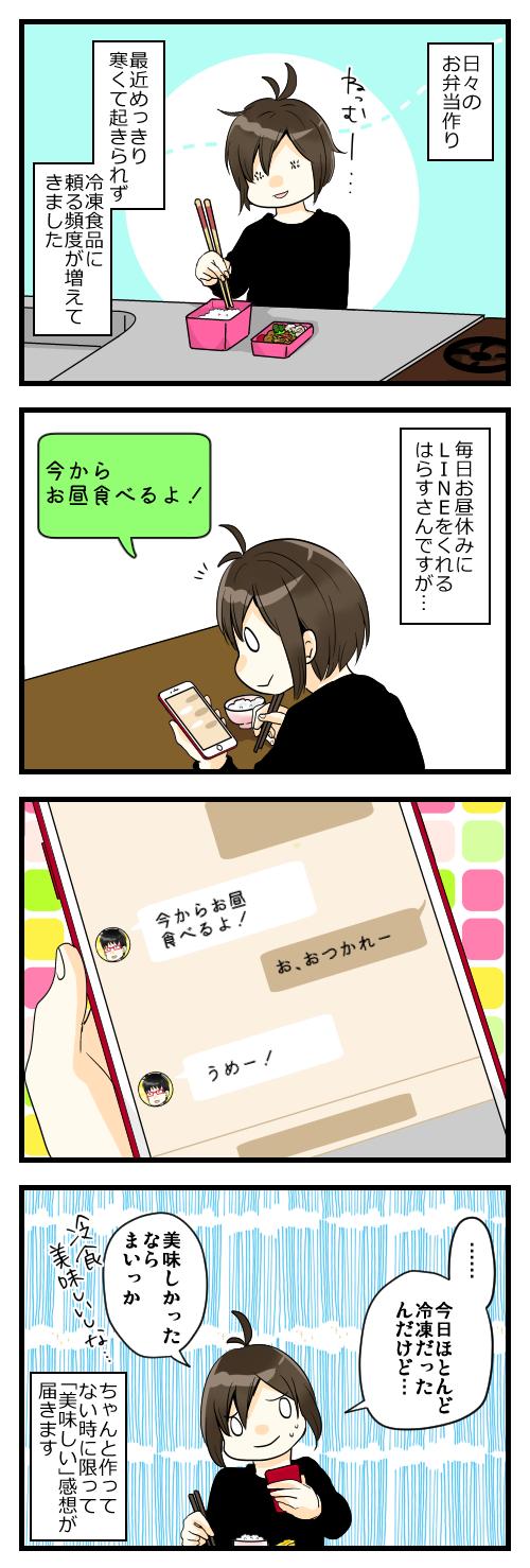 blog180122