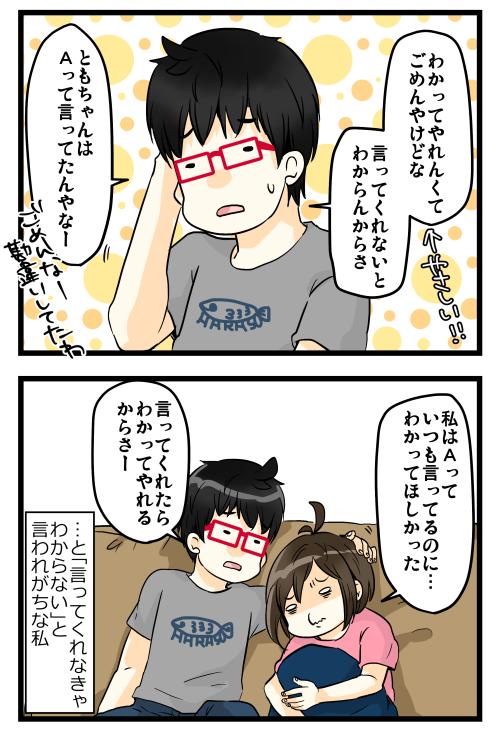 blog180612_2