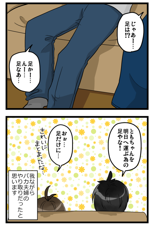 blog180202_4