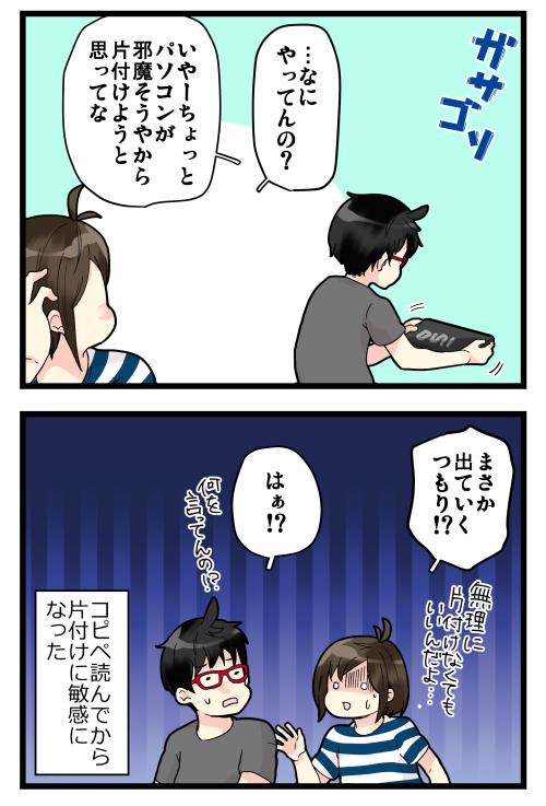 blog191017_4