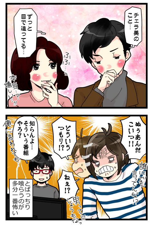 blog191112_4