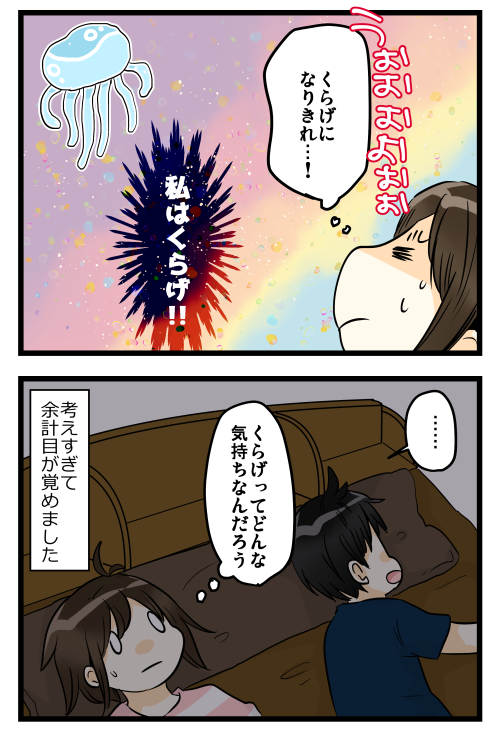 blog180703_4
