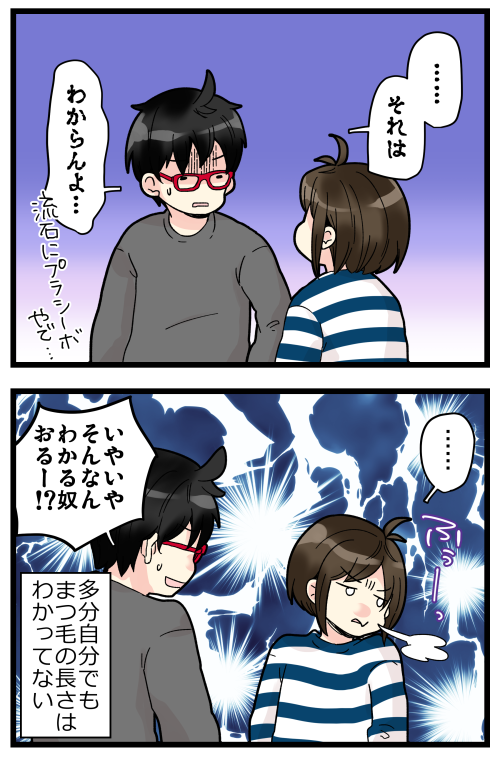 blog200105_4