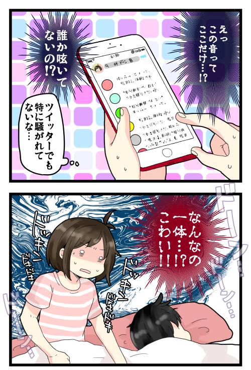 blog190729_5