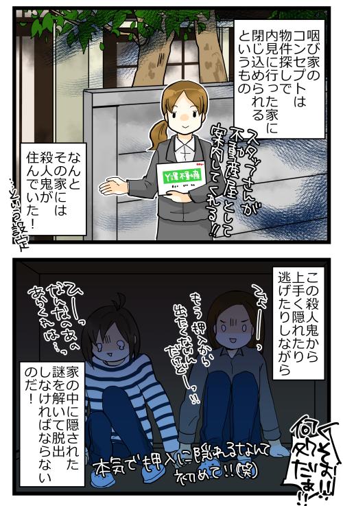 blog190503_2