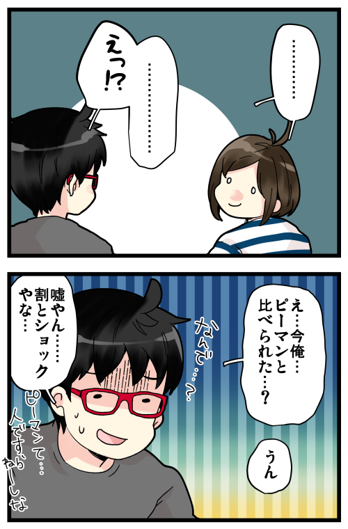 blog191126_3