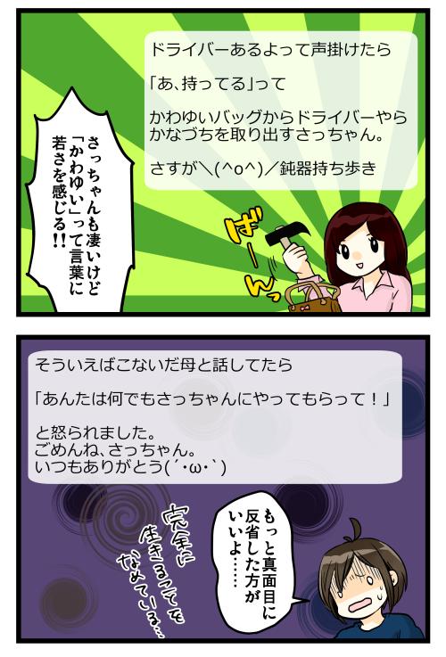 blog180511_2