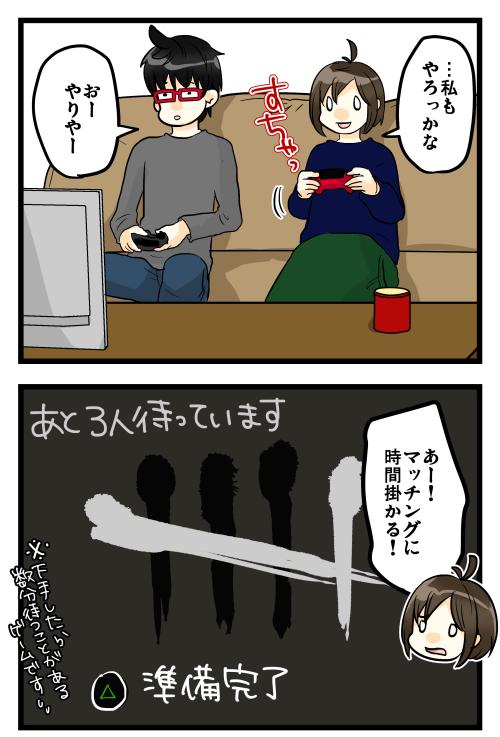 blog181222_3