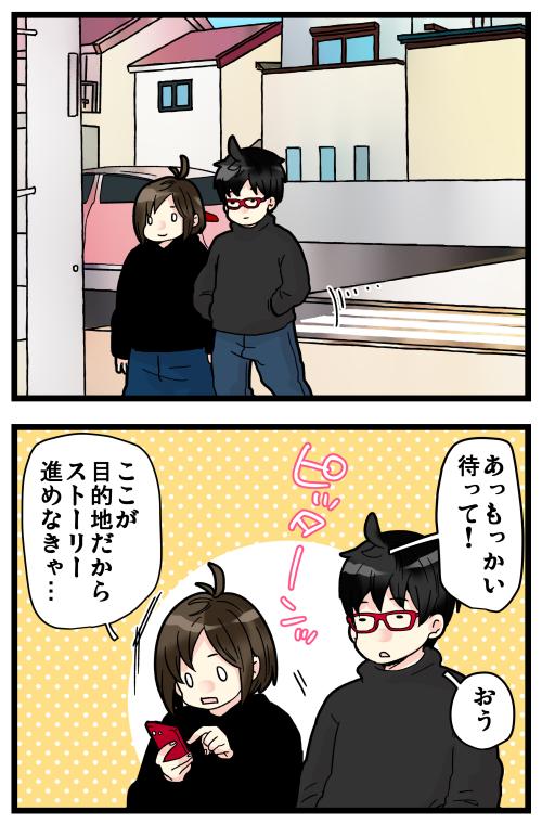 blog200107_3