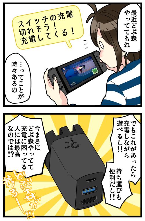 blog200329_4
