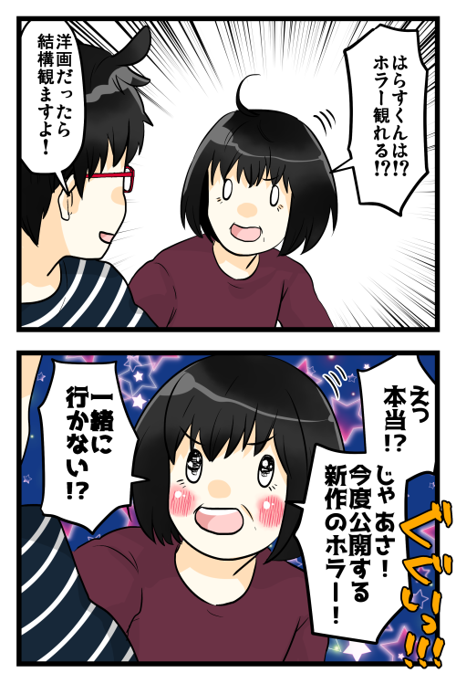 blog190419_3