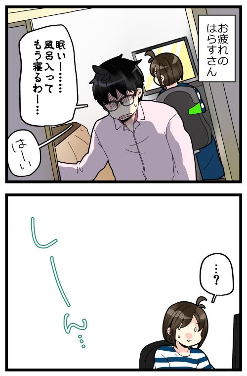 blog200228