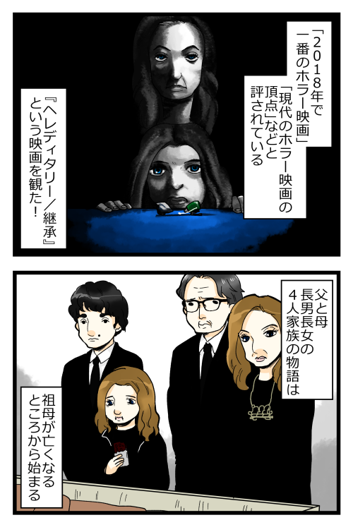 blog190606