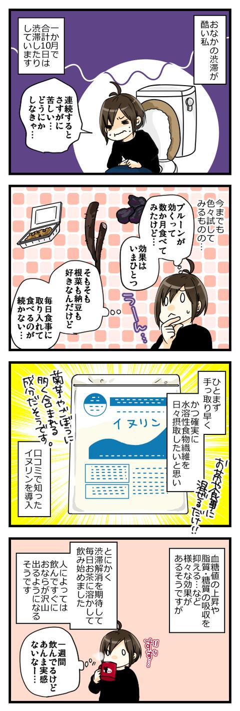 blog241