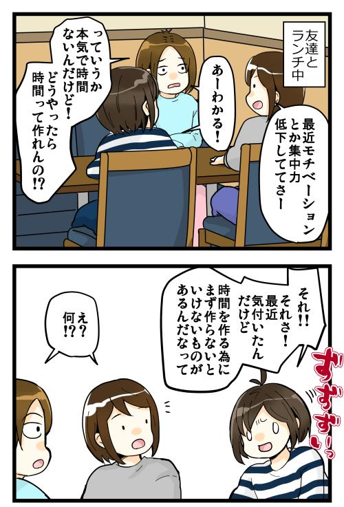 blog190501