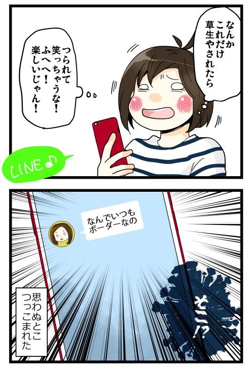 blog190517_4