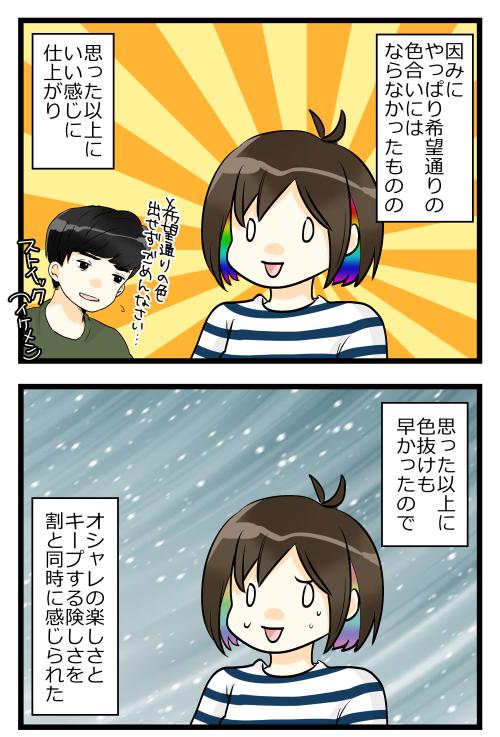 blog190414_5