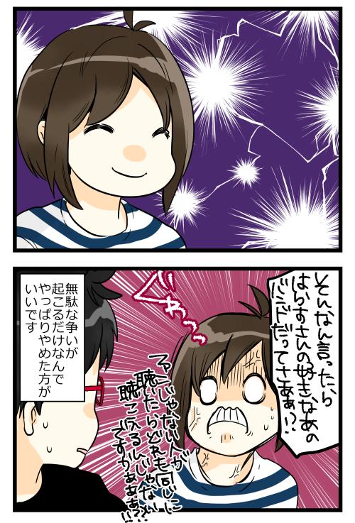 blog181220_2
