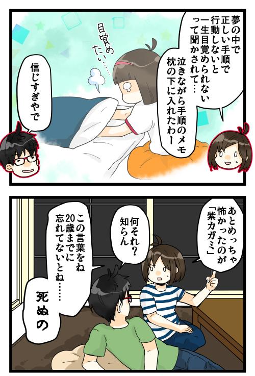 blog190523_3