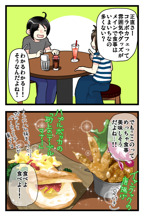 blog190906_3