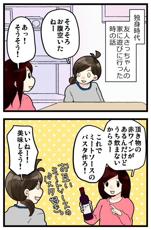 blog200402