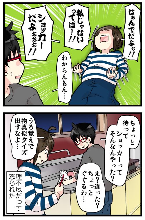 blog200115_4