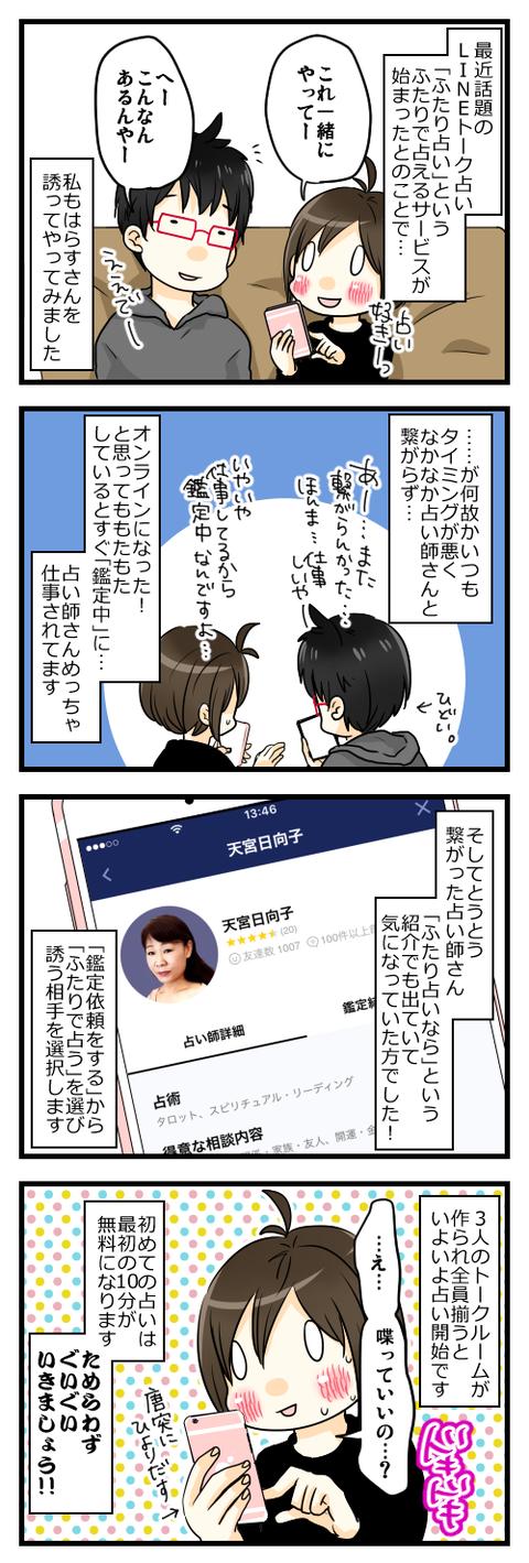 blog118