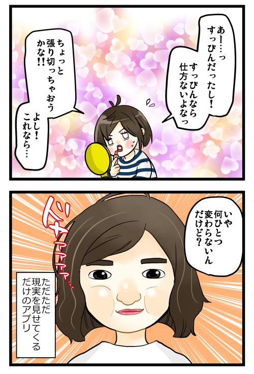 blog190127_4