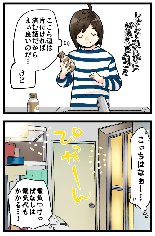 blog200212_2