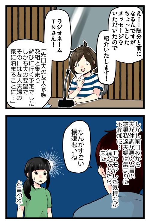 blog190825