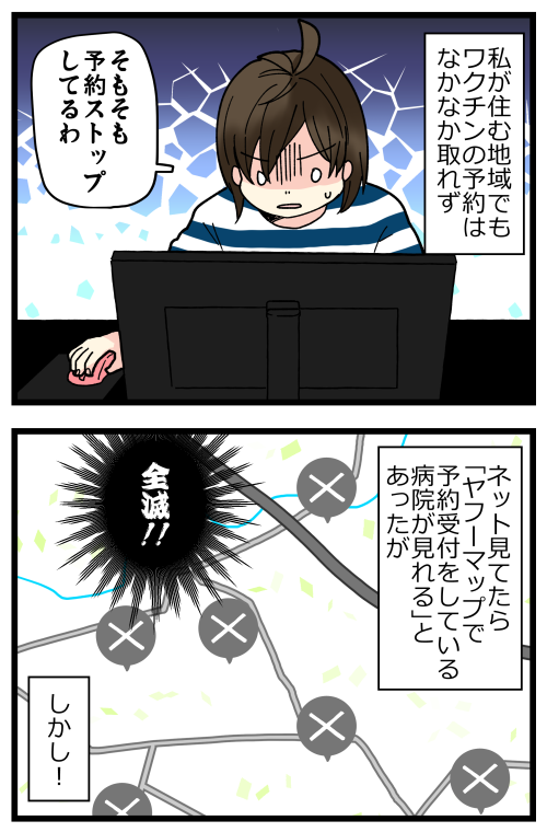 blog210916