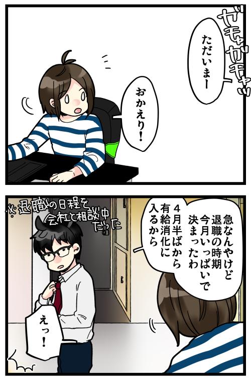 blog200418_2