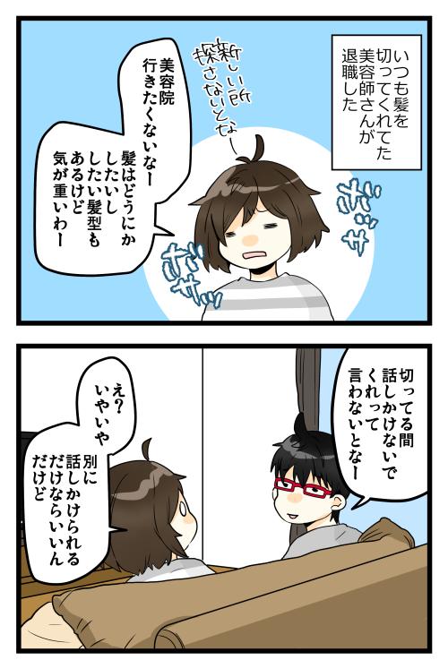 blog190113