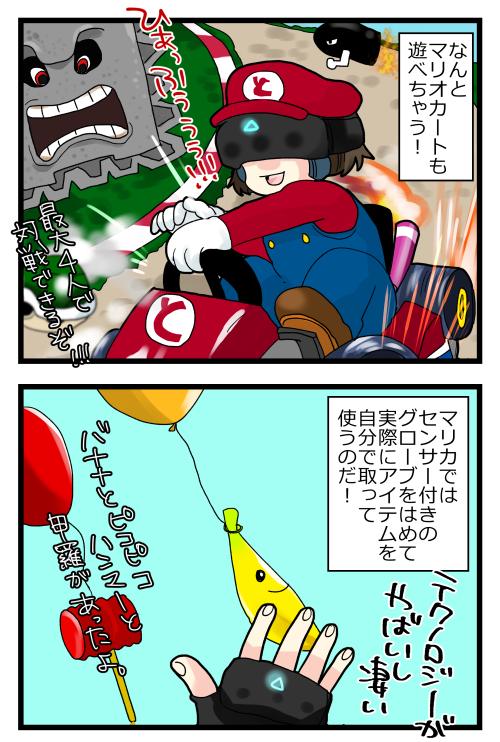 blog190821_8