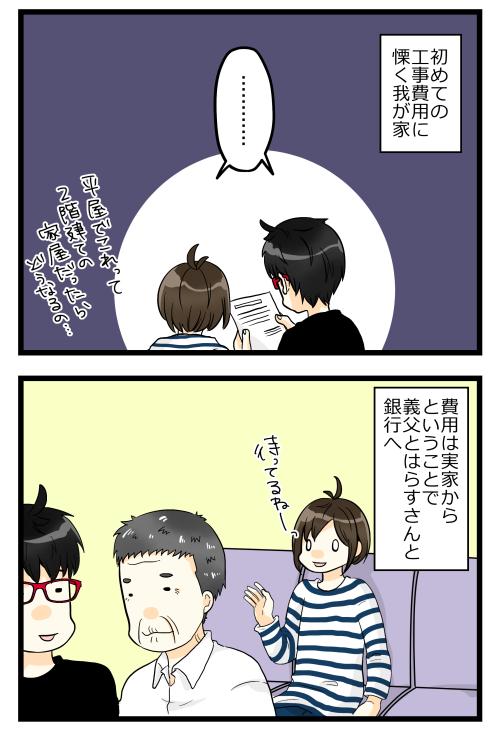 blog181210_2