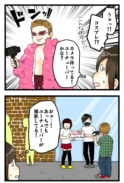 blog190707_3