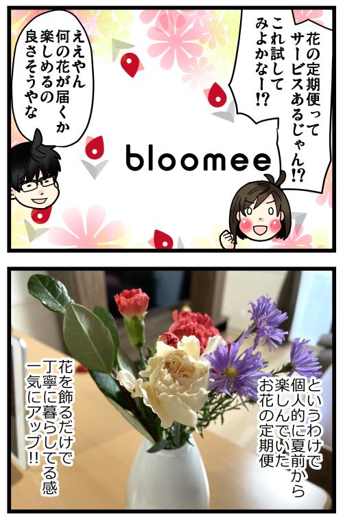 blog210918_4