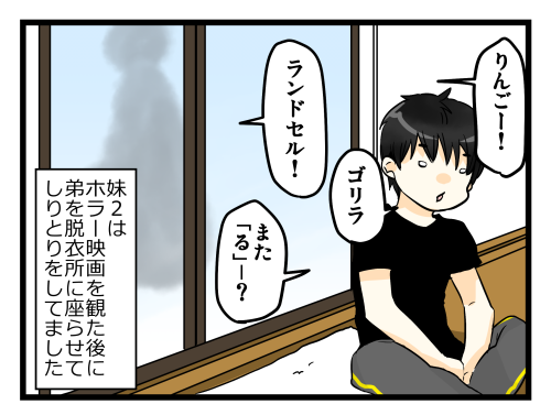 blog181017_5