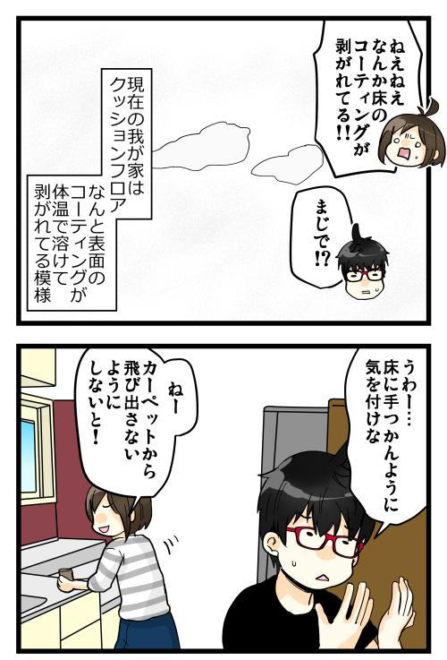 blog190509_3