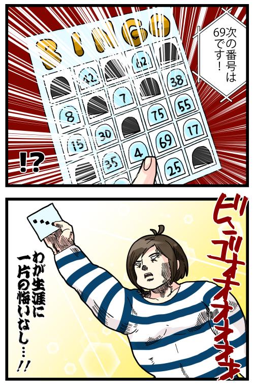 blog191217_4