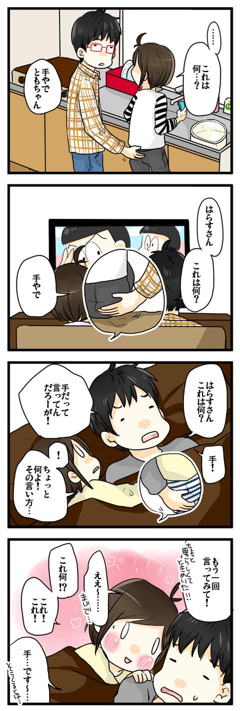 blog053