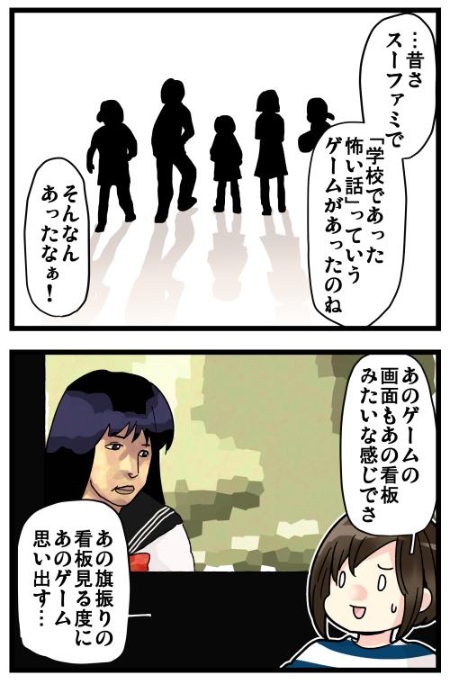 blog191221_2