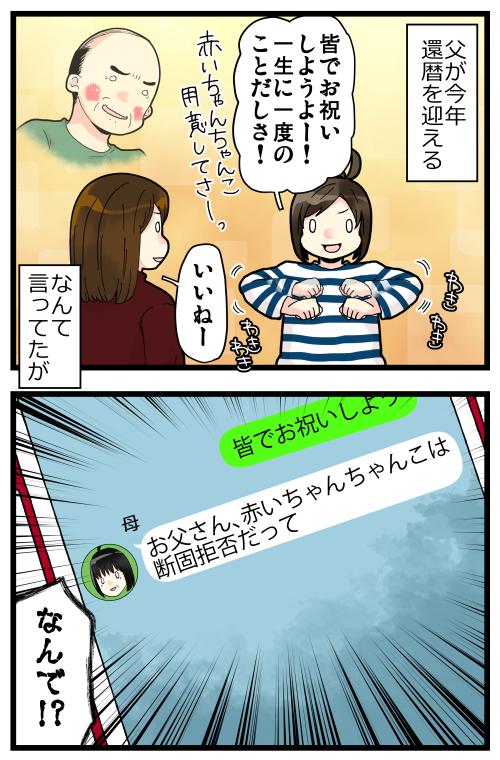 blog191114