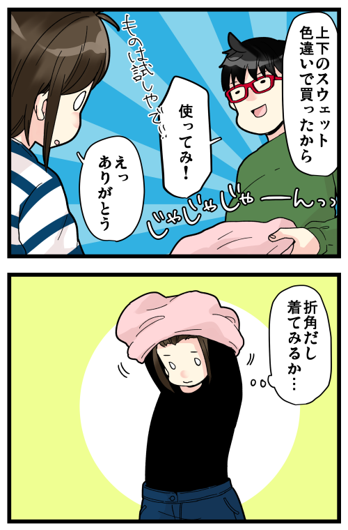 blog200202_3